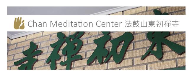 chang center banner